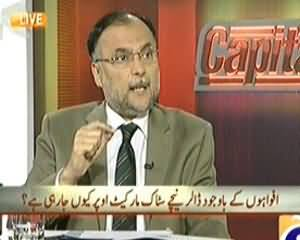 Capital Talk (Dollar Is Coming Down, Govt is Becoming Strong) – 15th April 2014