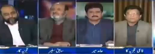 Capital Talk (Donald Trump, FATA Merger Issue) - 12th December 2017