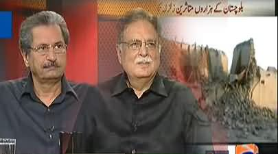 Capital Talk (Earthquake in Balochistan, PM Speech in UN and Other Issues) - 25th September 2013