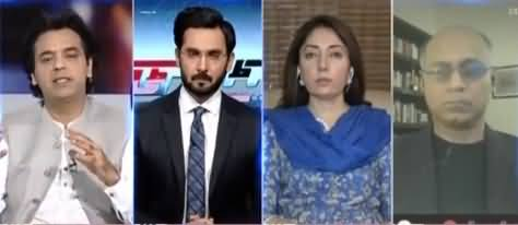 Capital Talk (Economic Survey Report, Other Issues) - 10th June 2021