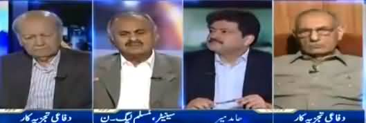 Capital Talk (Efforts Started To Delay Elections) - 30th May 2018