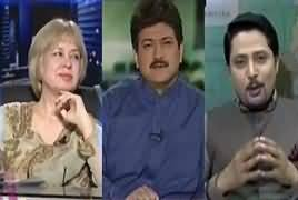 Capital Talk (Eid Special Show) – 5th June 2019