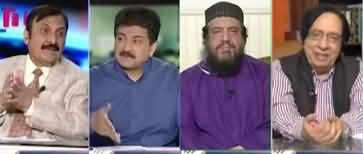 Capital Talk (Eid Special With Poets) - 25th May 2020