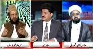Capital Talk (Eid-ul-Fitr Ke Chand Par Ulema Ka Ittefaq Kab Hoga?) – 5th May 2015