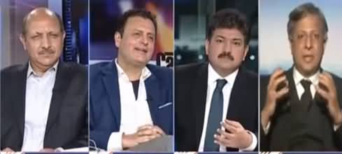 Capital Talk (Election Commission's Big Decision) - 25th February 2021