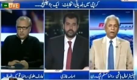 Capital Talk (Elections in Karachi, A Big Challenge?) - 23rd November 2015