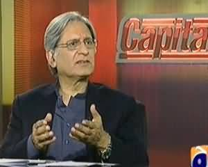 Capital Talk (Exclusive Interview of Aitzaz Ahsan) – 29th January 2014