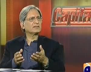 Capital Talk (Exclusive Interview of Aitzaz Ahsan) – 29th January 2014