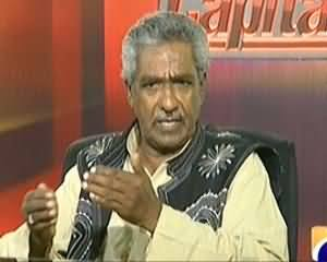 Capital Talk (Exclusive Interview of Mama Qadeer Baloch) - 5th March 2014