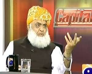 Capital talk (Exclusive Interview of Maulana Fazal ur Rehman ) – 12th February 2014