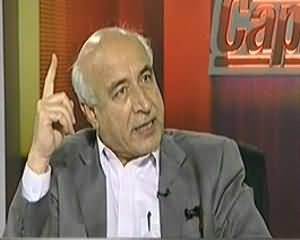 Capital Talk (Exclusive Interview with CM Balouchistan Dr. Abdul Malik Baloch) – 22nd January 2014