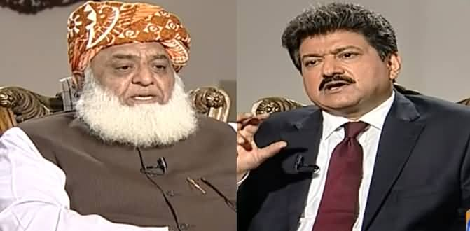 Capital Talk (Fazal ur Rehman Exclusive Interview) - 2nd July 2019