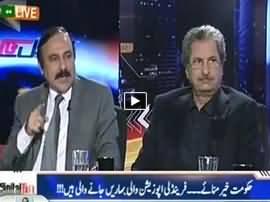 Capital Talk (Friendly Opposition Khatam Hone Wali Hai?) - 25th November 2015