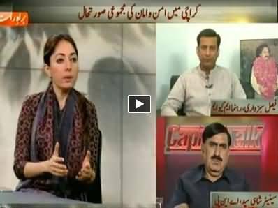 Capital Talk (Geo News Special Transmission) – 5th May 2014