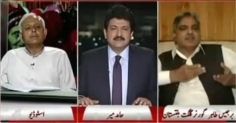 Capital Talk (Gilgit Baltistan Mein Pur Aman Elections) – 8th June 2015