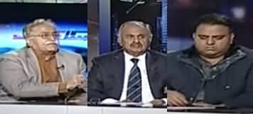Capital Talk (Govt And Opposition on Same Page?) - 2nd January 2020