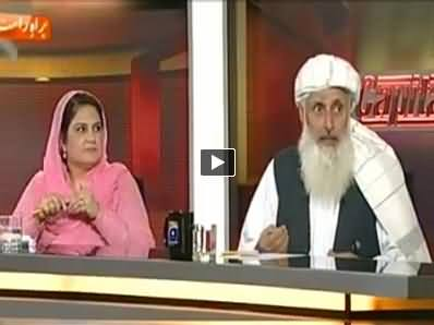 Capital Talk (Govt Taliban Dialogues, What Are the Results Till Now) – 24th March 2014