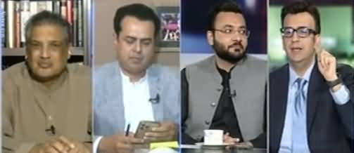 Capital Talk (Govt To Mortgage Motorways & Airports) - 23rd June 202