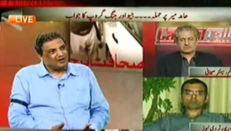 Capital Talk (Hamid Mir AttacK: Geo Group Reply To the Allegations) - 23rd April 2014