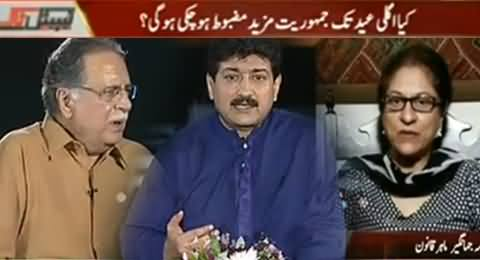Capital Talk (Hamid Mir Back: Special Talk on the Strength of Democracy) - 29th July 2014
