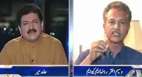 Capital Talk (Has MQM Lost Control on Karachi?) – 16th September 2015