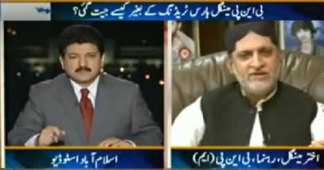 Capital Talk (How BNP Won Without Horse Trading?) – 5th March 2015