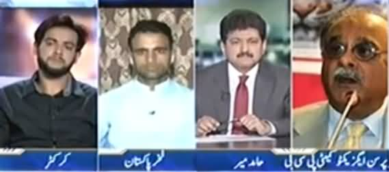 Capital Talk (How Can Pakistan Team Win in Future) - 21st June 2017