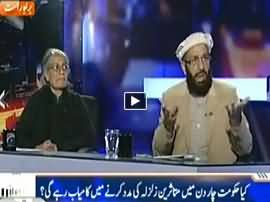 Capital Talk (How Govt Will Help Earthquake Victims) - 29th October 2015
