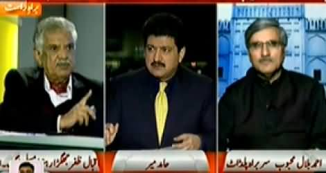Capital Talk (How Much Democracy in PMLN) - 13th January 2015