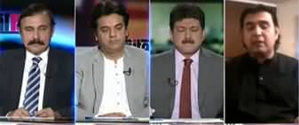 Capital Talk (How PM's Corona Relief Fund Will Be Used?) - 8th April 2020