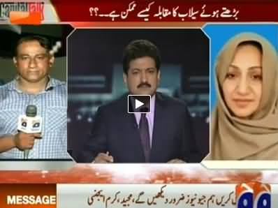 Capital Talk (How to Deal with the Increasing Flood in Pakistan) - 8th September 2014