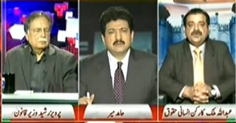 Capital Talk (How to End Terrorism From Pakistan?) - 13th November 2014
