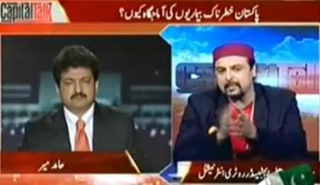 Capital Talk (How To Eradicate Polio From Pakistan) - 2nd October 2014