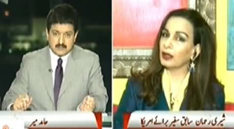Capital Talk (Impact of American Elections on Pakistan) - 6th November 2014