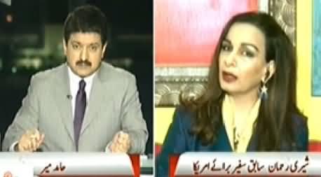 Capital Talk (Impact of American Elections on Pakistan) - 6th November 2014