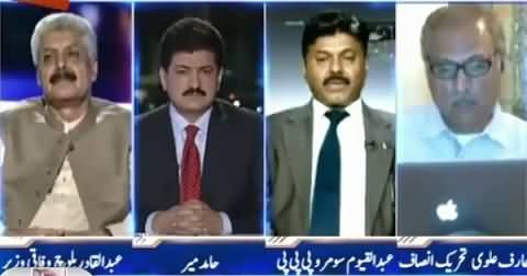 Capital Talk (Implementation of National Action Plan) – 10th September 2015