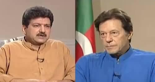 Capital Talk (Imran Khan Exclusive Interview) - 26th June 2018