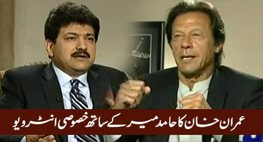 Capital Talk (Imran Khan Exclusive Interview with Hamid Mir) – 22nd February 2016