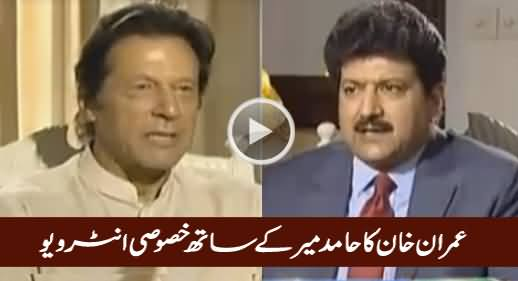 Capital Talk (Imran Khan Exclusive Interview With Hamid Mir) - 22nd June 2016