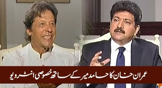 Capital Talk (Imran Khan Exclusive Interview with Hamid Mir) - 24th August 2016
