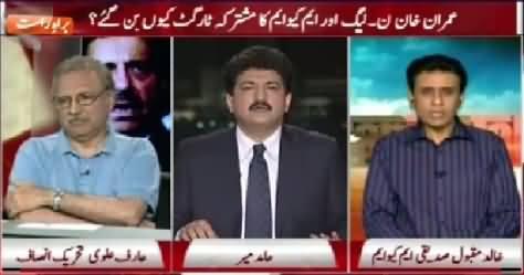 Capital Talk (Imran Khan Joint Target of PMLN + MQM) – 7th May 2015