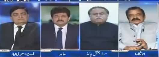 Capital Talk (Imran Khan Ka 20 MPAs Ke Khilaf Action) - 19th April 2018
