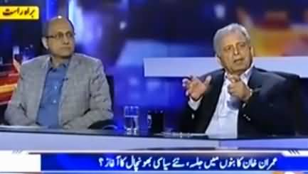 Capital Talk (Imran Khan Ka Jalse Aur Panama Leaks) - 11th May 2016
