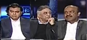 Capital Talk (Imran Khan Kaun Se Mafia Per Hath Dalne Waley Hain?) - 3rd February 2020