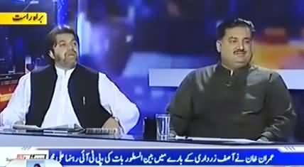 Capital Talk (Imran Khan Ko Zardari Achay Lagne Lage?) - 28th April 2016