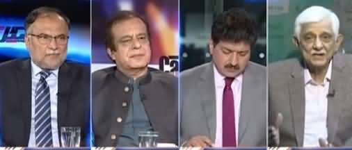 Capital Talk (Imran Khan's Allegations on ECP) - 4th March 2021