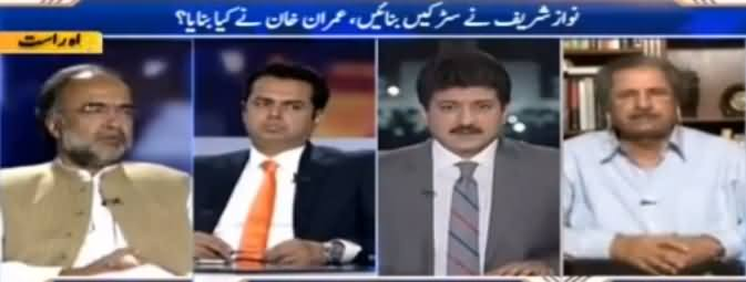 Capital Talk (Imran Khan's Dharna, What Is Govt's Strategy) - 18th October 2016