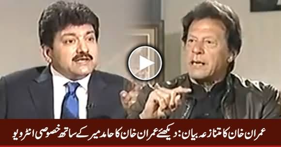 Capital Talk (Imran Khan's Exclusive Interview) - 7th March 2017