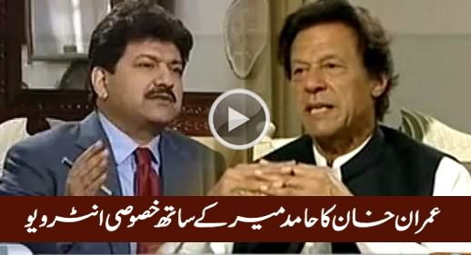 Capital Talk (Imran Khan's Exclusive Interview With Hamid Mir) – 11th April 2016