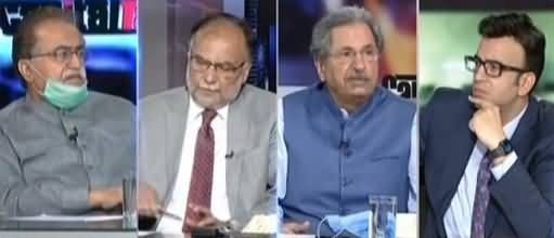 Capital Talk (Imran Khan's Invitation to Opposition) - 30th June 2021